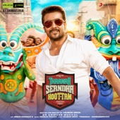 Thaanaa Serndha Koottam (Original Motion Picture Soundtrack) - EP