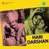 Apna Hari Hai Hazar Haathwala