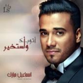 Atobak W Astakheer - Ismail Mubarak