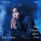 Eric Chou - The Chaos After You artwork