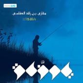 Doaa Masr