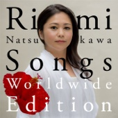 Rimi Natsukawa Songs (Worldwide Edition)