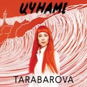 TARABAROVA - Цунамі artwork