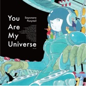 Kimiwa Bokuno Uchuu - Sayonara Ponytail