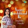 Nazara Sacchkhand Da
