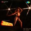 Jhoom Jhoom Jhoom Baba (Dance Dance) (Duet)