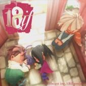 Too Late (18if Episode 7.Ending) - Nene & Inori Minase