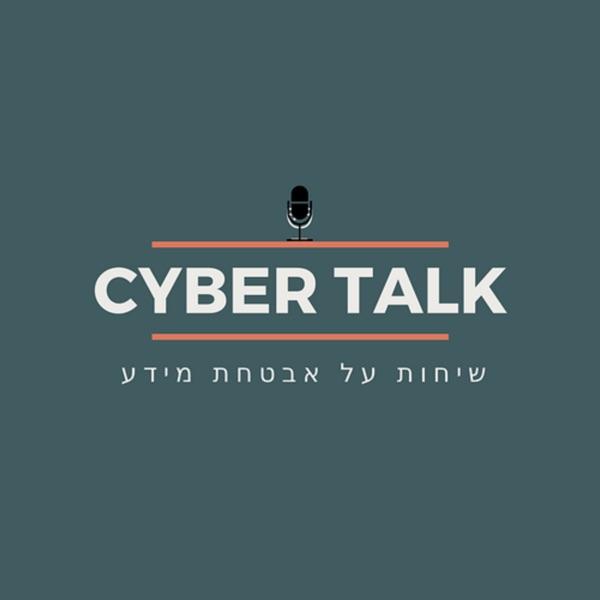 Israel Cyber Talk Podcast | פודקאסט סייבר ואבטחת מידע בישראל