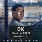 OK (with GRAY)