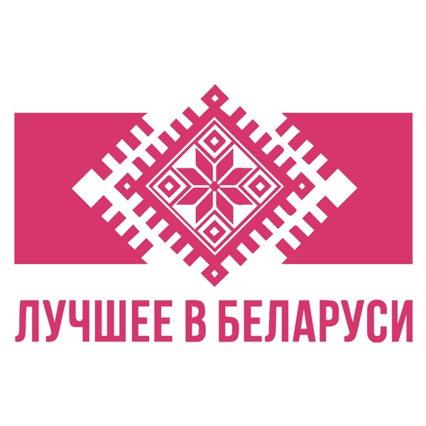 """""""Лучшее в Беларуси"""" с Валентином Середой"""