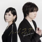 Download 絢香 - Heart Up