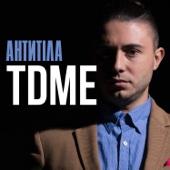 TDME - Antytila