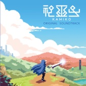 Kamiko Original Soundtrack