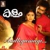 Aadhyamayi From Kalam Single