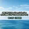 ONE PIECE Island Song Collection オルガン諸島「バギー's HORROR 大サーカス」 - Single