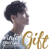 LAY - Winter Special Gift - EP  artwork
