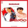 Samaram Original Motion Picture Soundtrack
