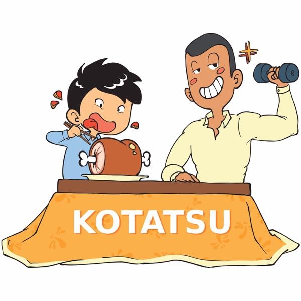 Kotatsu Podcast