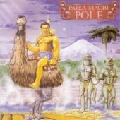 Poi E (25th Anniversary Edition)