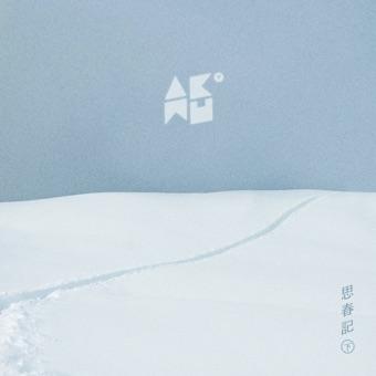 Winter – Akdong Musician