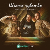 VenZy - Шесто чувство (feat. Скандау) artwork