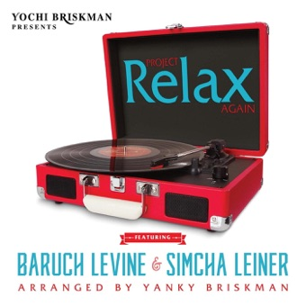 Project Relax Again – Baruch Levine & Simcha Leiner