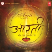 [Download] Om Jai Jagdish Hare MP3