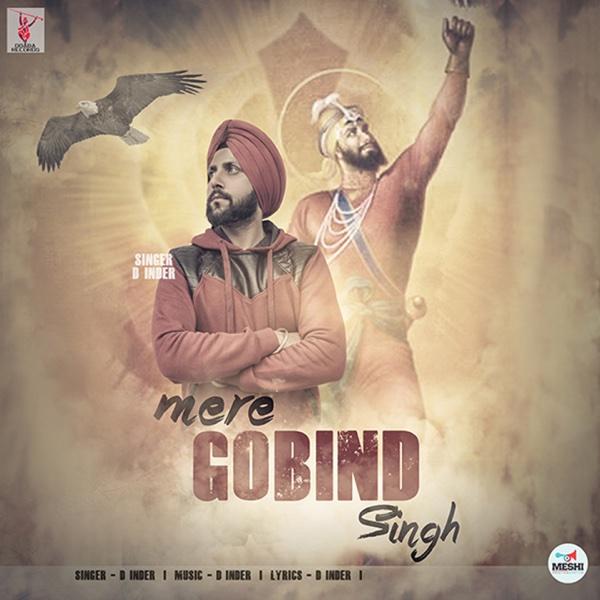 Mere Gobind Singh - Single | D. Inder