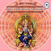Shree Lalita Sahasra Naamavali