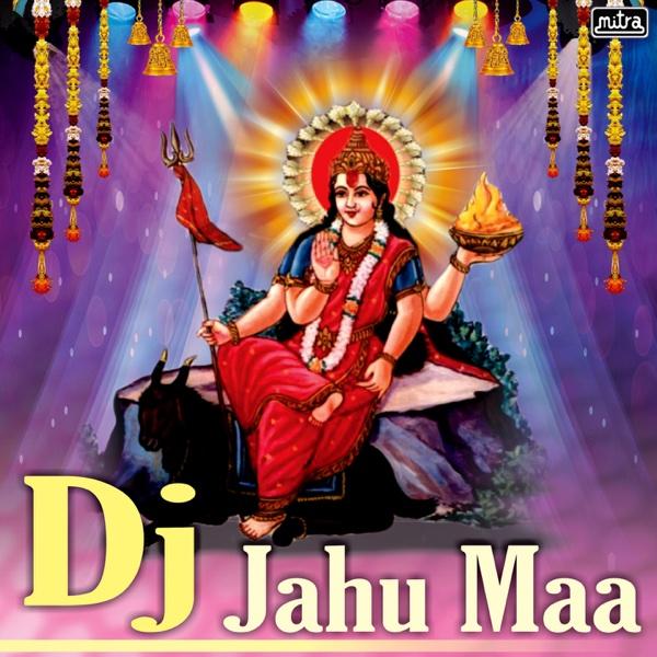 DJ Jahu Maa | Kanu Raval