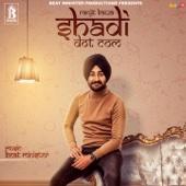 Shadi Dot Com (feat. Beat Minister) - Ranjit Bawa