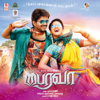 Bairavaa Original Motion Picture Soundtrack EP