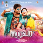 [Download] Varlaam Varlaam Vaa MP3