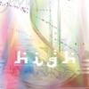 High - Single