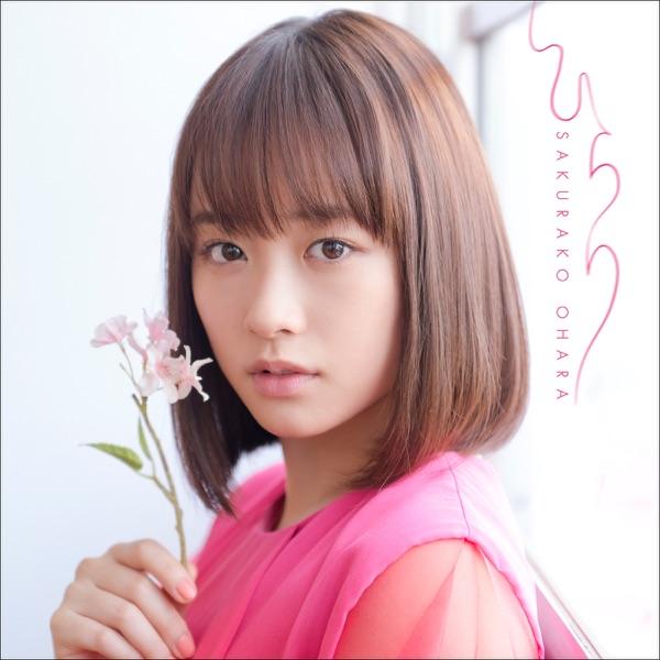 ブロンドヘアーの大久保桜子さん
