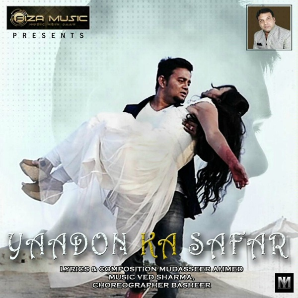 Yaadon Ka Safar - Single | Ved Sharma