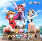 Kinmirai Happy End