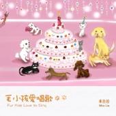 Happy Birthday for Fur Kids
