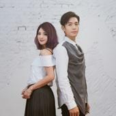風景舊曾諳 (電視劇《孤芳不自賞》插曲) [with 郭靜]