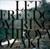17. LET FREEDOM RING - EP - 尾崎裕哉