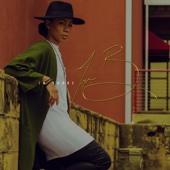 Tyra B - I'm Yours kunstwerk