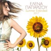 An Me Dis Na Kleo (feat. Anastasios Rammos) - Helena Paparizou
