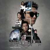 Insight (Theme from TV Drama