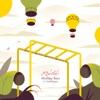 Monkey Bars (feat. Claire Ridgely)