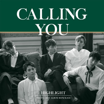 Calling You – HIGHLIGHT