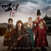 If Spring Comes (Drama Version)