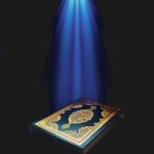Surat Al Quran