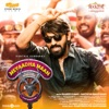 Meyaadha Maan Original Motion Picture Soundtrack