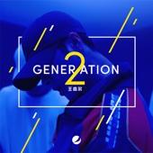 Generation 2 - Jackson Wang (王嘉尔)