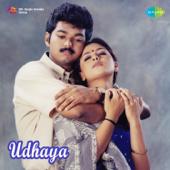 Udhaya Udhaya